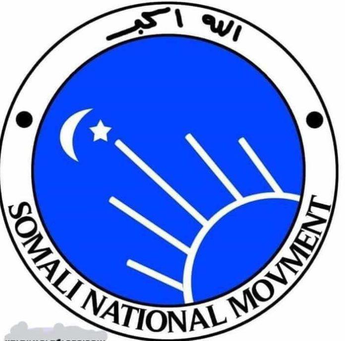 Aasaaskii Jabhadii SNM 1981(WQ: Mustafe Kaydsane)