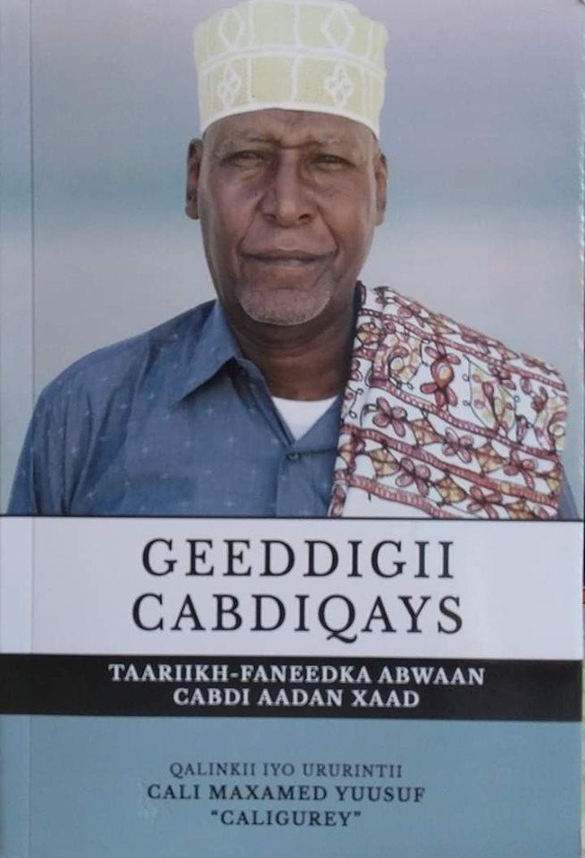 """Gorfaynta Buugga """"Geeddigii Cabdiqays"""" (WQ: Maxammad Saleebaan Cumar)"""