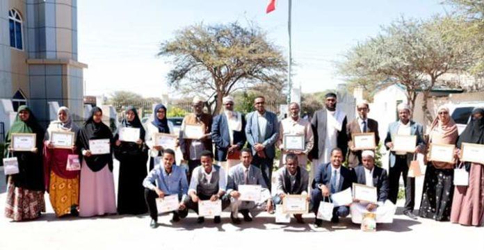 Masuuliyiinta Wasaaradda Diinta iyo Awqaafta Somaliland oo Abaal-marin Guddoonsiiyey Shaqaalihii ugu Shaqada Fiicnaa Sannadka Galbanaya ee 2019-ka