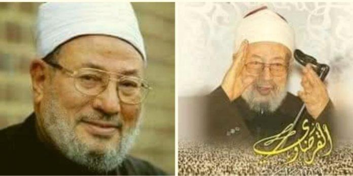 Qaradaawi: Wiilkii Tuulada iyo Dugsiga (WT: Hamze Mohamed Muse)